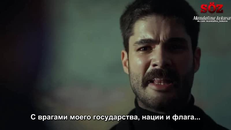 Сник-пик к 58 серии сериала «Обещание» (Soz)