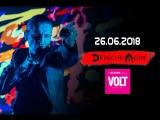 Depeche Mode - VOLT Festival 26 June 2018 [PROSHOT 1080p]