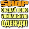 SHOP   МАГАЗИН ОДЕЖДЫ НА ЗАКАЗ   SECTOR-BETS.RU