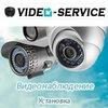 Video-Service - Видеонаблюдение Киев,КиевскаяОбл