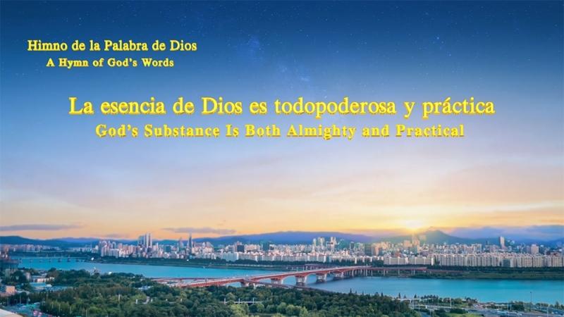 Himno de la palabra de Dios La esencia de Dios es todopoderosa y práctica''