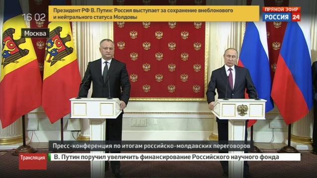 Новости на Россия 24 • Россия готова быть гарантом приднестровского урегулирования