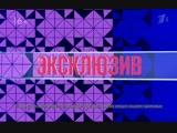 Эксклюзив. Маргарита Терехова - жизнь после славы 15.12.2018 #эксклюзив #актириса #кино #театр