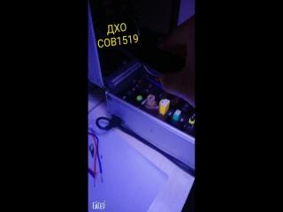 Лидеры продаж!!Светодиодные дневные ходовые огни (led drl) COB 1519. 10 штук диодов COB. 1 Комплект 2 штуки .Видео вам покажу))К
