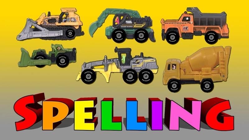 Spell Construction Vehicles - Grader, Loader, Excavator, Dozer and More