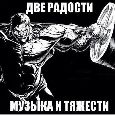 Юрий Струков, 18 февраля 1986, Омск, id24122000