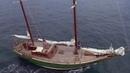 Thom Eberhardt - 1992 - Captain Ron (Капитан Рон)