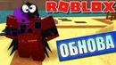 ОБНОВА в РОБЛОКС ТОВЕР ВАРФАЕР Roblox Tower Warfare update
