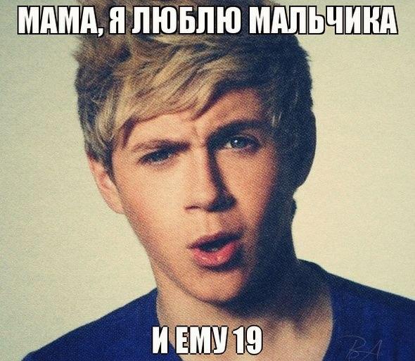 ему 21:
