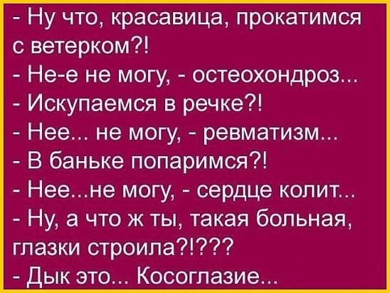 https://pp.userapi.com/c635100/v635100519/4c7da/qvRw9pRxNSw.jpg