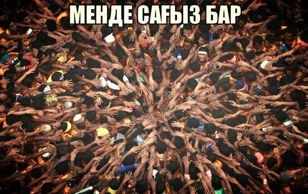 Фото №354451265 со страницы Гулжайны Жаркынбековой