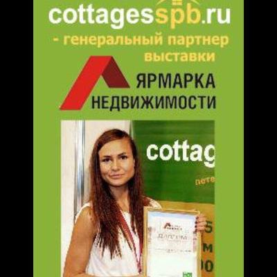 Юлианна Рудавко