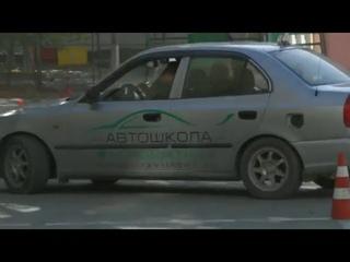 """Автошкола """"Развитие"""" 1 серия г.Ростов-на-Дону"""