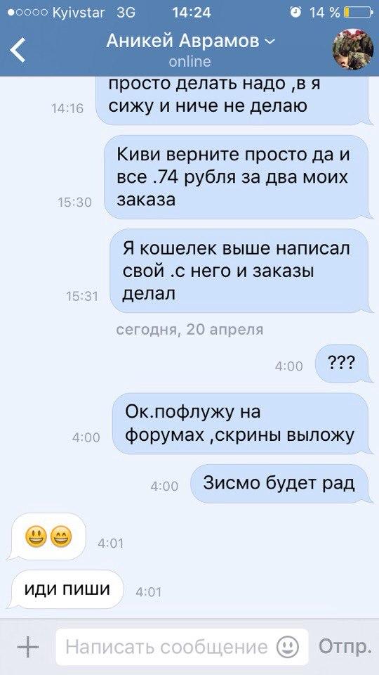 Pa_mN6DLXzo.jpg
