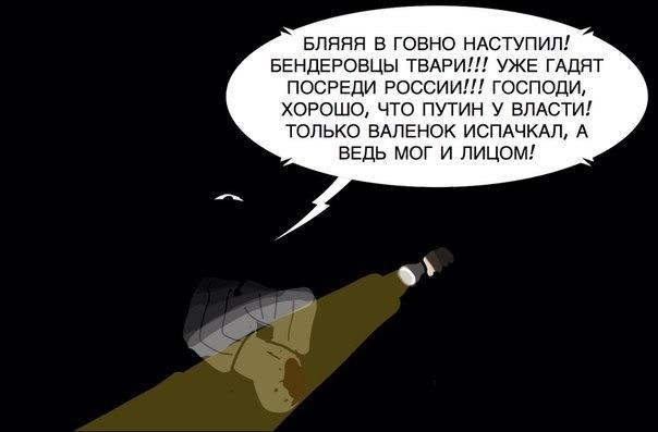 Ужгород остался без мэра - Цензор.НЕТ 9792