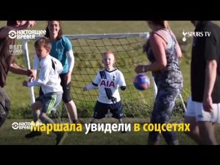 Сделай это - 8-летний мальчик-инвалид играет в футбол на переполненном стадионе Tottenham