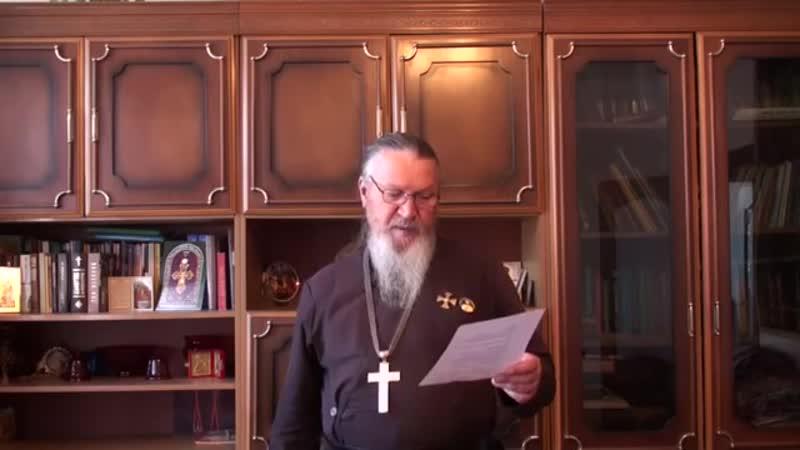 РУСЬ СОШЛА С УМА Иеромонах Антоний Шляхов Вы бездействуете только потому что это ещё не коснулось вашей задницы