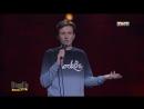 Stand Up: Дмитрий Гаврилов - Любовь к пиву