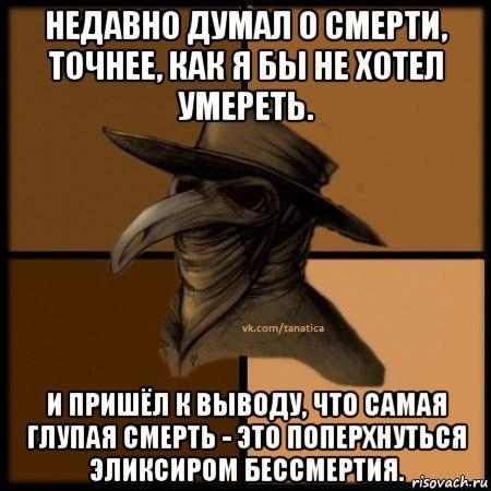 Хохоталка - Страница 29 EcvsgaR_wlA