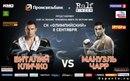 В то время, когда дагестанский супертяжеловес готовится к своему бою в Каспийске, организаторы боксерского шоу с его...