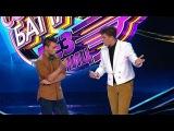 Comedy Баттл. Без границ - Саша Сас и Саша Губин (Александр Сас) (2 тур, выпуск 31, 20.12.2013)
