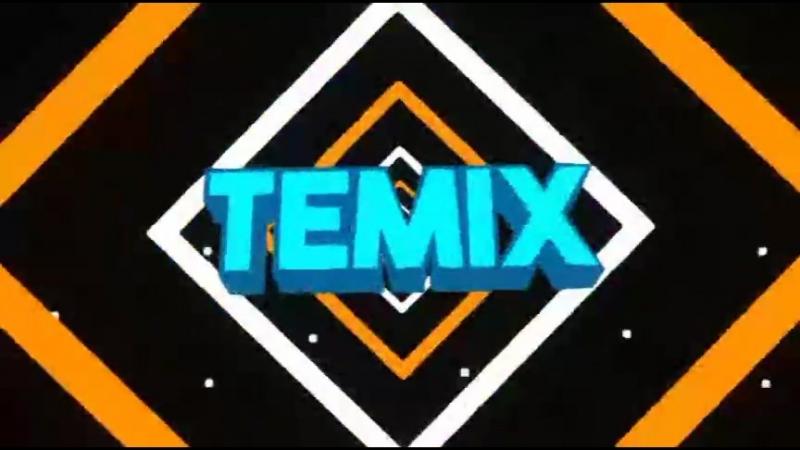 для канала temix