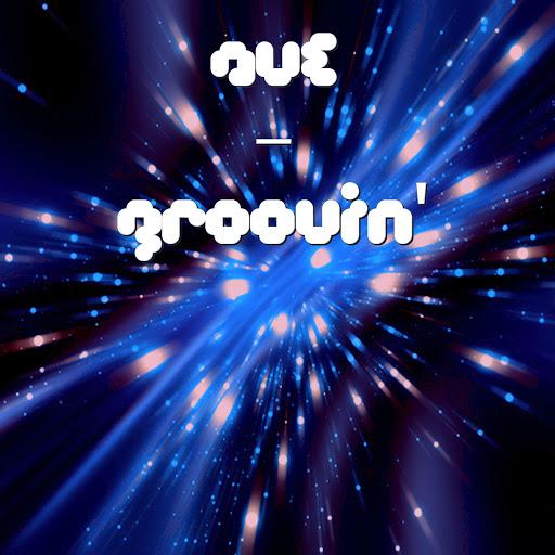 ave альбом Groovin'