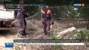 Новости на Россия 24 • Пострадавшим от паводка жителям Приморья окажут помощь