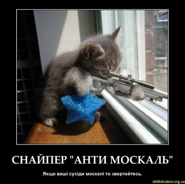 Российские боевики продолжают обстрел донецкого аэропорта - Цензор.НЕТ 5040