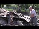 Обстрел ВСУ Ясиноватой, ранена женщина, 4 дома повреждены В 20 метрах от нас взорвался снаряд, повезло что побило не осколками