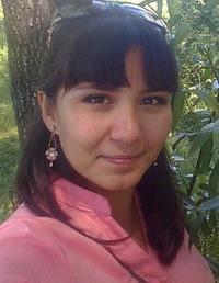 Нафиса Галлямова, 31 марта 1986, Баймак, id131798055