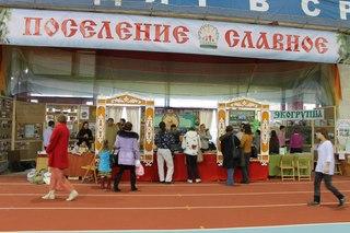 Лучший стенд у поселения Славное, Тульская область.