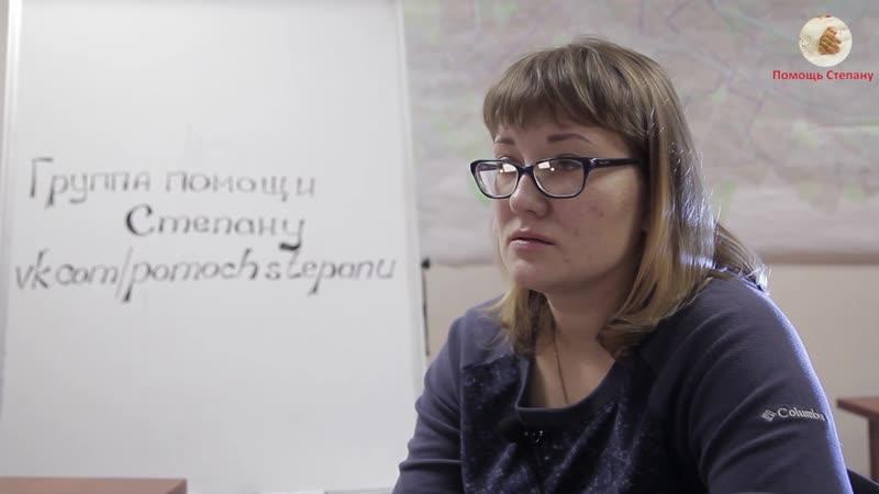 Трагедия 7-летнего Степана из Вологды вк