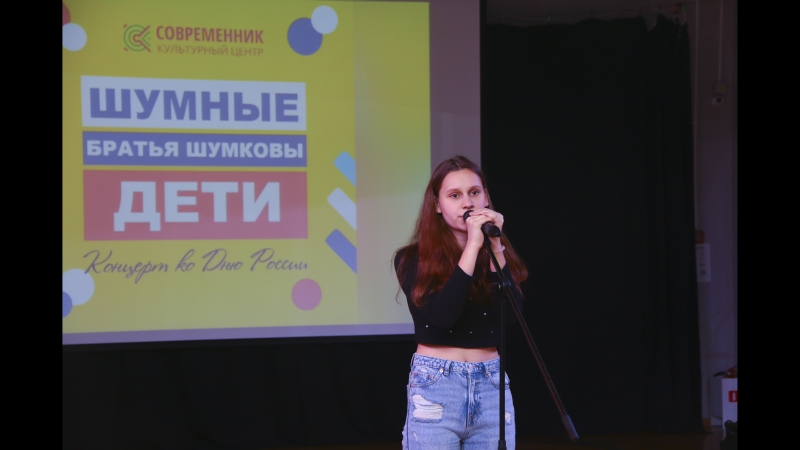 Варвара Полякова - Something (Клуб Современник, 9 июня 2018 г.)