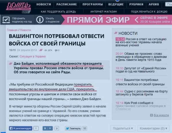 ЦИК предложила заменить референдум опросом в Донбассе - Цензор.НЕТ 6152