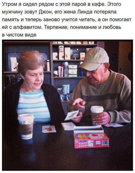 Фото №456252445 со страницы Алексея Мальцева