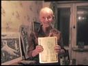 ИСПОВЕДЬ - Фильм-портрет - посвящённый светлой памяти художника Николая Никаноровича Ищенко