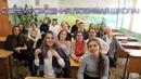 С юбилеем школа №80 г. Владивосток (25 лет)