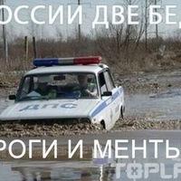 Женя Пилот, 1 сентября 1995, Киев, id213519771