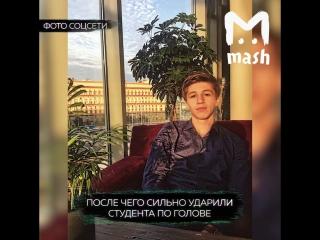 Медбрат впал в кому после нападения в Парке Горького