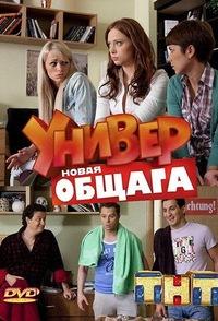 смотреть бесплатно новые фильмы 2014 2015 г русские