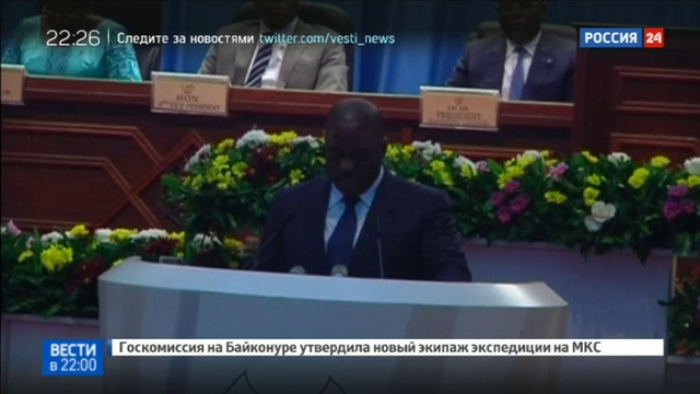 Новости на Россия 24 • МИД России МУС не оправдал надежд