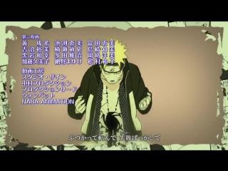 Naruto Shippuuden Ending 37