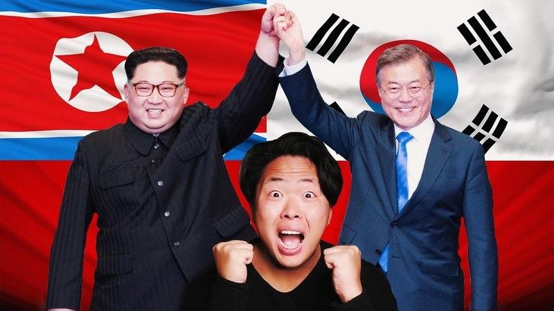 Ким Чен Ын приехал в Южную Корею. Конец Войне? Мир на Корейском полуострове.