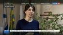 Новости на Россия 24 • Двое россиян оказались на скамье подсудимых за попытку примкнуть к террористам