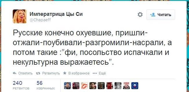 Президент Европарламента подал в отставку - Цензор.НЕТ 7118