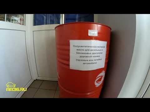 Масло на доливку для всех из бочки RUBIA POLYTRAFIC 10W-40 (для смешанных парков)