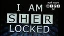 Шерлок разблокировал телефон. Шерлок. 2012