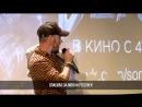 [Marvel/DC: Geek Movies] Том Харди в Москве - встреча с фанатами. Мы ВЕНОМ!