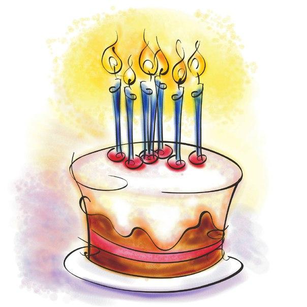 Поздравления кондитеру с днем рождения 75